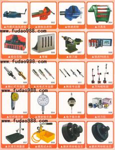福道精密工具配件图5