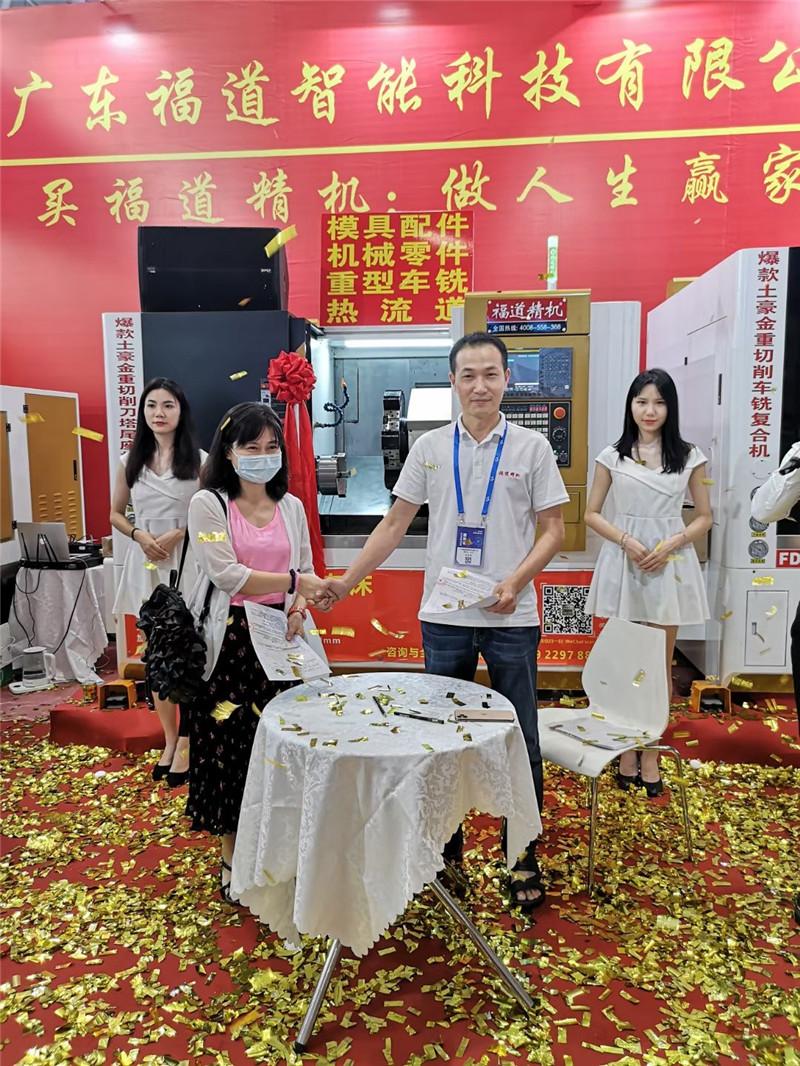 福道精机2020年9月深圳SIM美国籍会展圆满成功,展会签单多多