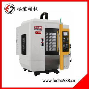 绿色开心8网址 CNC高速钻攻中心FD-T640