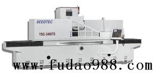 台湾宇青磨床 YSG-2460 TS