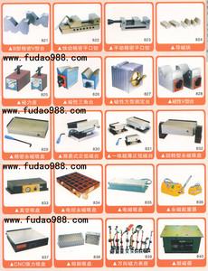 福道精密工具配件图2