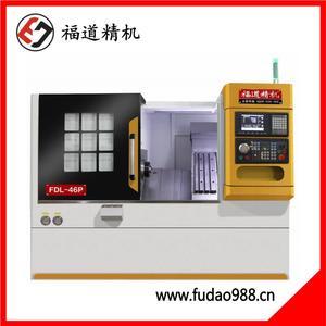 排刀机数控车床 FDL-46P