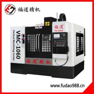 AG平台赞助三轴硬轨加工中心VMC-1060