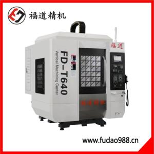 台湾葡京平台网络 CNC高速钻攻中心T-750