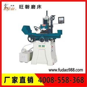 旺磐精密磨床HF-614S 水式磨床