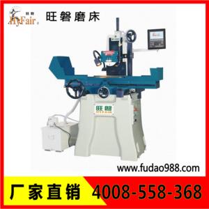 旺磐精密磨床HF-618S 水式磨床