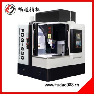AG平台赞助数控雕铣机FDG-540