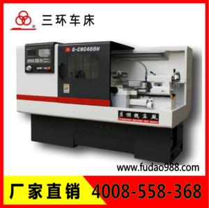 广州三环数控车床 G-CNC400H