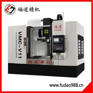 葡京平台网络 高速加工中心VMC-V11