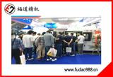 深圳SIMM展会