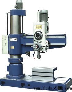 台湾鸿昌摇臂钻床 HC-1300强力型