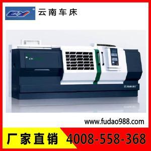 云南经济型数控车床 CY-k360/510/630/6180