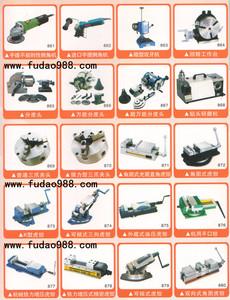 福道精密工具配件图4