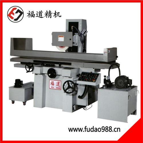台湾福道精密大水磨床 FDM-250AH/AHD