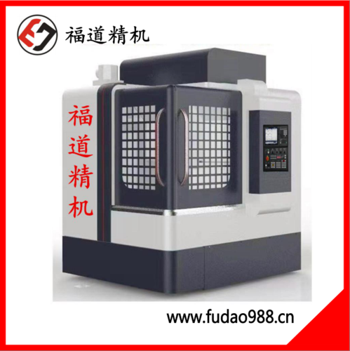 福道石墨雕铣机FDG-450