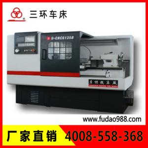 广州三环数控车床 G-CNC6135B