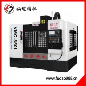 福道线轨加工中心VMC-850L