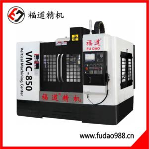 福道三轴硬轨加工中心VMC-850